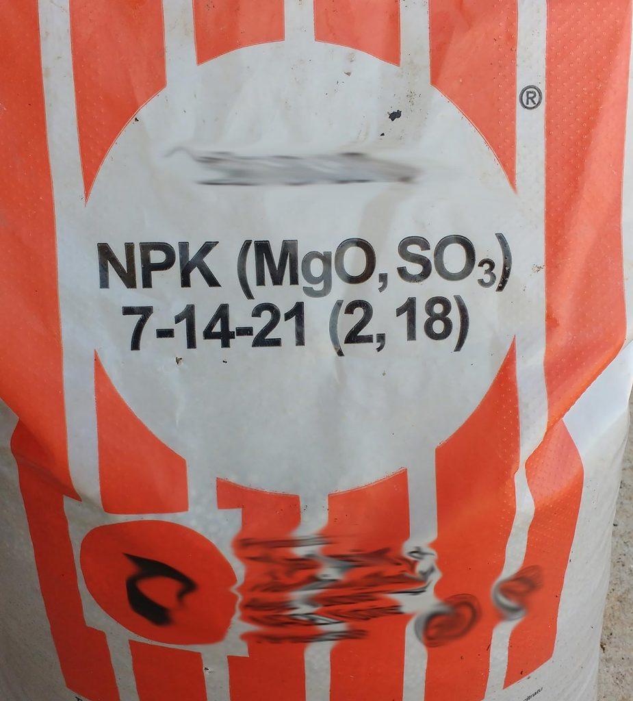 NPK Granular Fertilizer